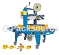 Carton Sealer /  Erector > TC-103S Top and Bottom Side Driven Carton Sealer