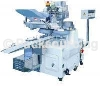 Mochi  -  Jelly ball > Reconditioned Rheon Encrusting Machine  AN208/AN209