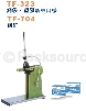 Pac Bag Sealer TF-323