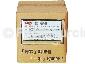 12kg drum sauce > Sweet B.B.Q. Sauce12kg 、 Korean flavored sauce 12kg