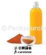 Emulsified > β-carotene