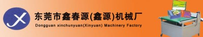 Xinchunyuan Machinery Manufacture