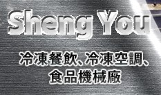 Sheng-You Established