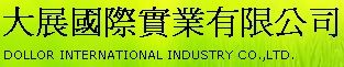 DOLLOR INTERNATIONAL INDUSTRY CO,. LTD.