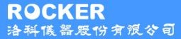 Rocker Scientific Co., Ltd.