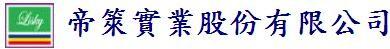 LISKY INDUSTRIAL CO., LTD. TAIWAN