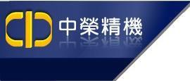 CHUNG LONG PRECISION MACHINERY CO.,LTD.