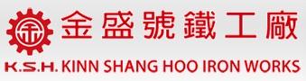 KINN SHANG HOO IRON WORKS(KSH)