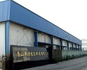 Tangshan New Resource Ecological Sci & Tech Co., L