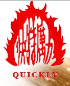QUICKLY FOOD MACHINERY CO., LTD.