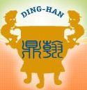 DING-HAN MACHINERY CO., LTD