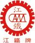 Chiang Iron Machinery Co., Ltd.