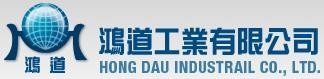 HONG DAU INDUSTRAIL CO., LTD.